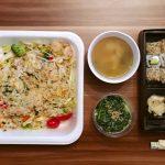 Lieferdienstcheck bei pizza.de | Sushibar | Asiafood und Sushi