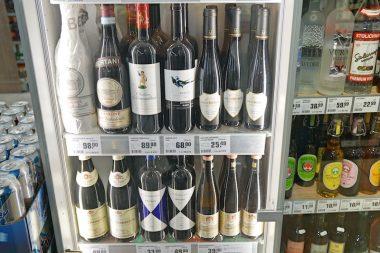 Rewe City am Hauptbahnhof Supermarkt im Test ausgewaehlte Weine