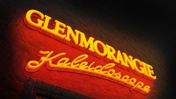 Glenmorangie Kaleidoscope Bar 2