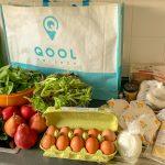 QOOL collect – die praktische Lösung für Einkäufe und Lieferungen